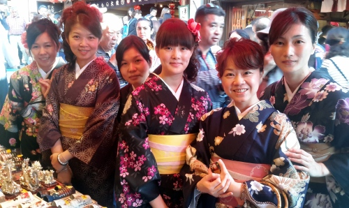 girls of Kyoto